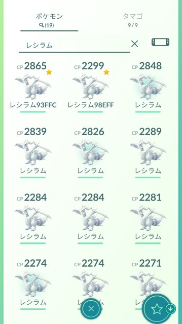 f:id:daichipokego777:20200529185922j:image