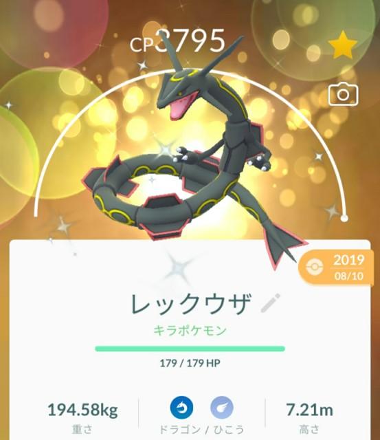 f:id:daichipokego777:20200606115311j:image