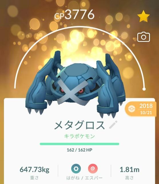 f:id:daichipokego777:20200606115925j:image