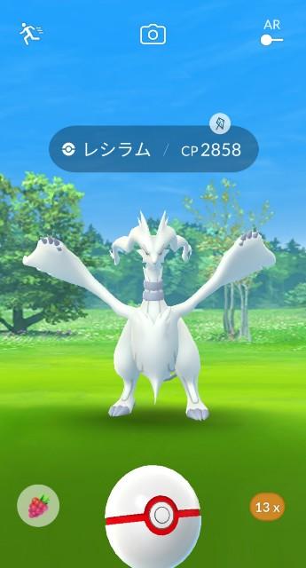 f:id:daichipokego777:20200611103403j:image