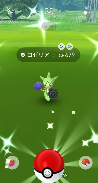 f:id:daichipokego777:20200611182845j:image