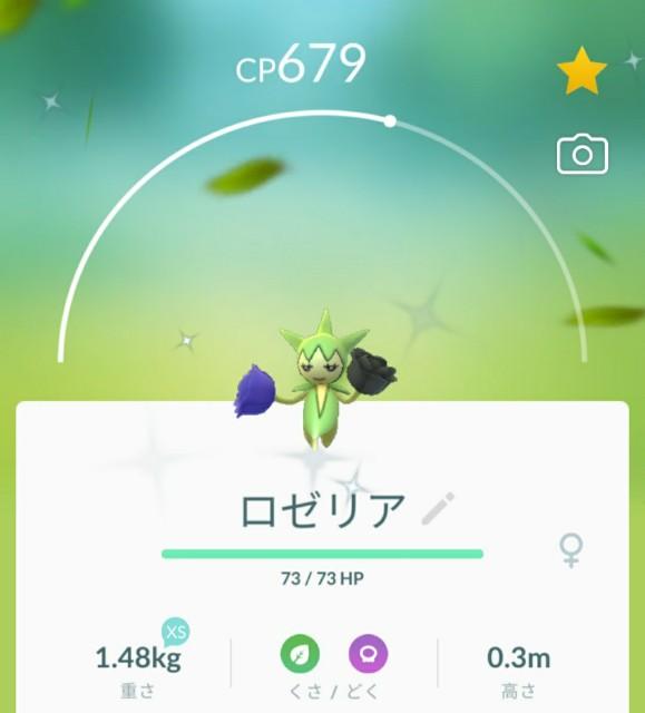 f:id:daichipokego777:20200611182858j:image