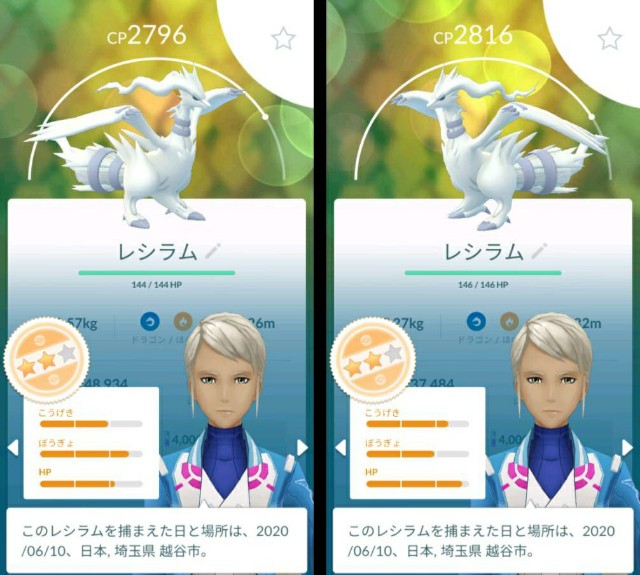 f:id:daichipokego777:20200611183135j:image