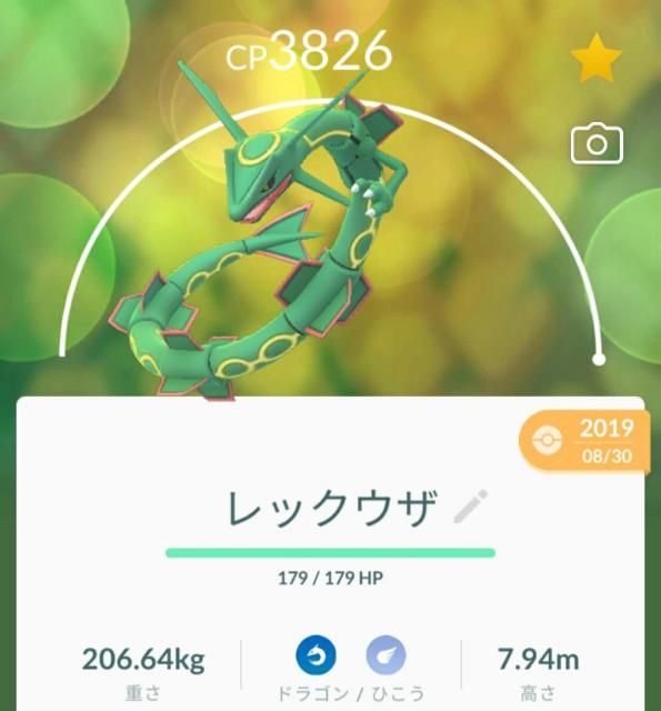 f:id:daichipokego777:20200616084504j:image