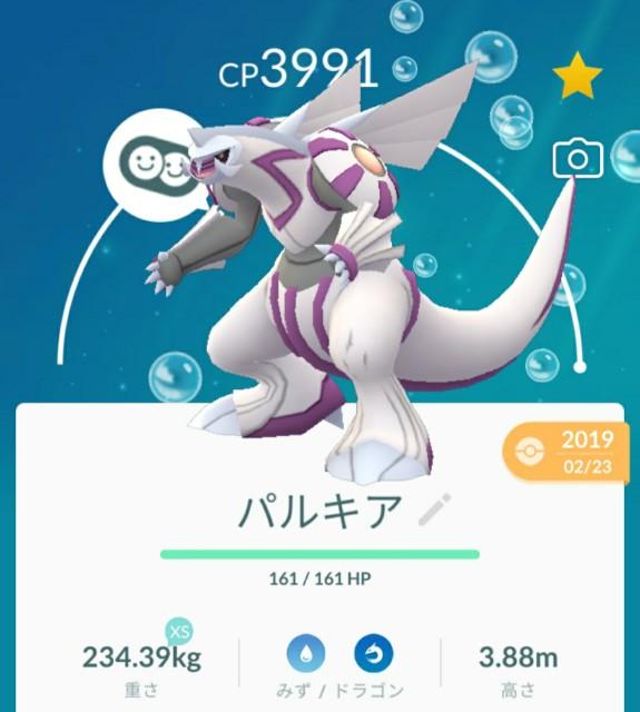 f:id:daichipokego777:20200616084514j:image