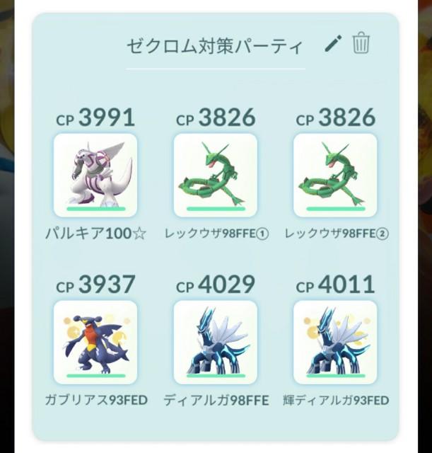 f:id:daichipokego777:20200616223214j:image