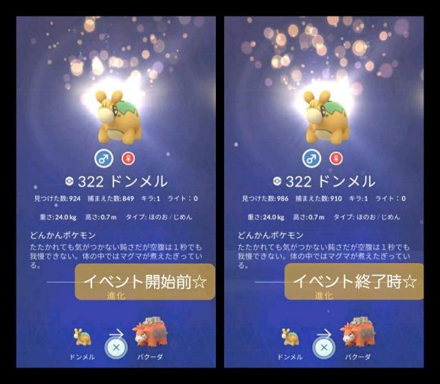 f:id:daichipokego777:20200617080224j:image