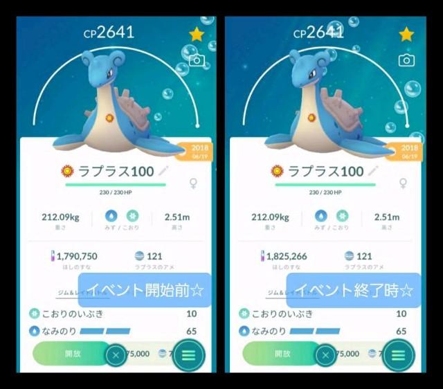 f:id:daichipokego777:20200617080347j:image