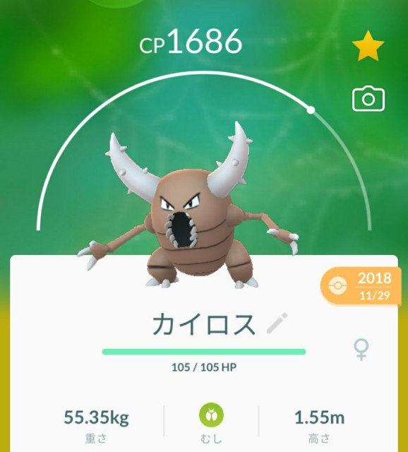 f:id:daichipokego777:20200624131951j:image