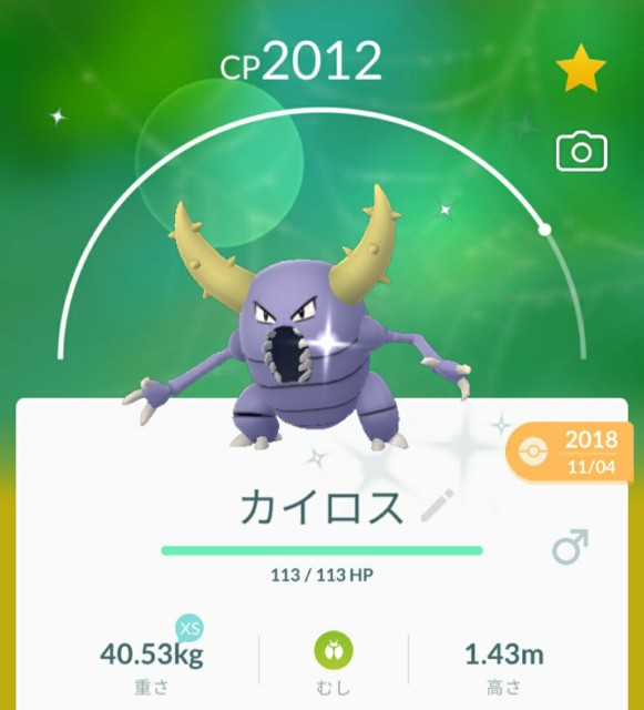 f:id:daichipokego777:20200624132008j:image