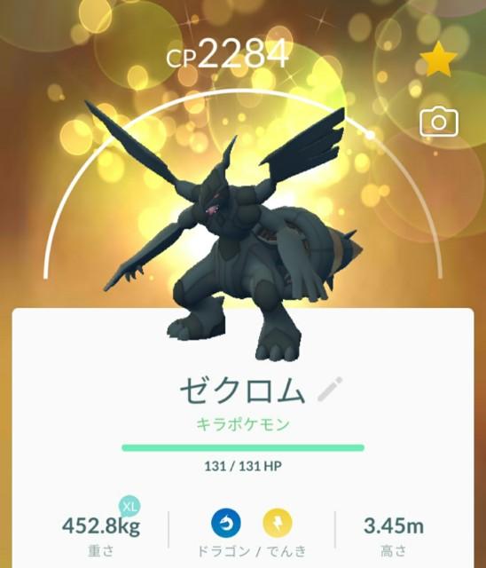 f:id:daichipokego777:20200625001858j:image