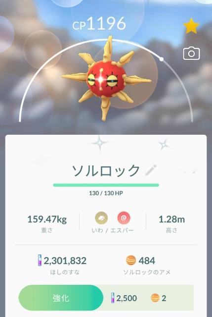 f:id:daichipokego777:20200625185225j:image