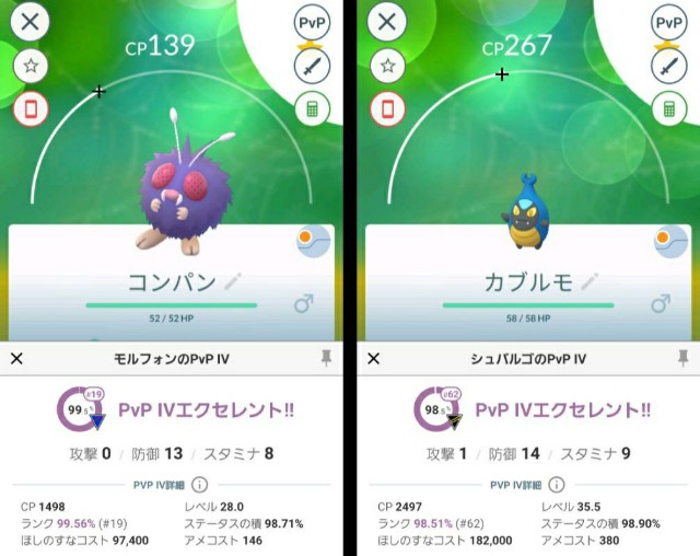 f:id:daichipokego777:20200627105049j:image