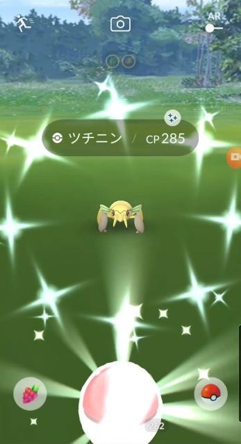 f:id:daichipokego777:20200627124008j:image