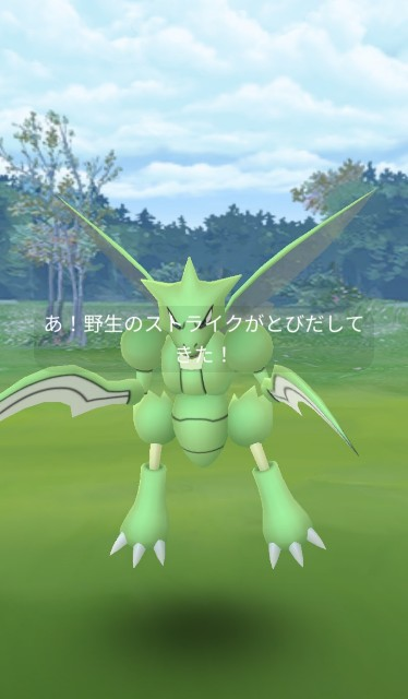 f:id:daichipokego777:20200701111908j:image