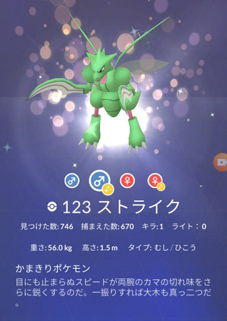 f:id:daichipokego777:20200701114844j:image