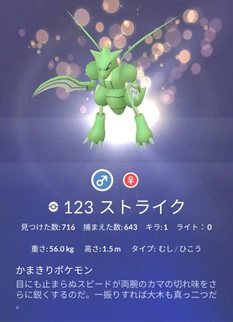 f:id:daichipokego777:20200701114902j:image