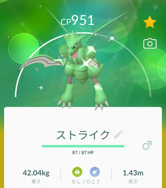 f:id:daichipokego777:20200701115324j:image