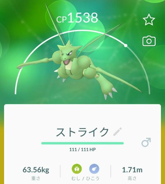 f:id:daichipokego777:20200701193538j:image