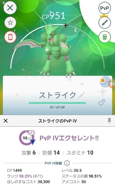 f:id:daichipokego777:20200701193656j:image