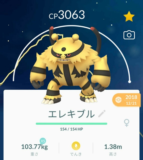 f:id:daichipokego777:20200702135615j:image