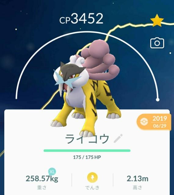 f:id:daichipokego777:20200702140425j:image