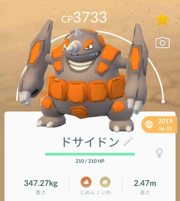 f:id:daichipokego777:20200702140443j:image