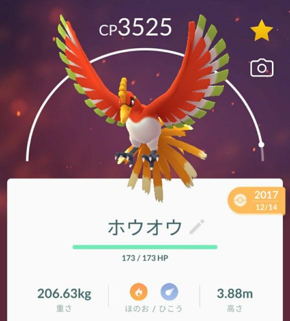 f:id:daichipokego777:20200702142740j:image