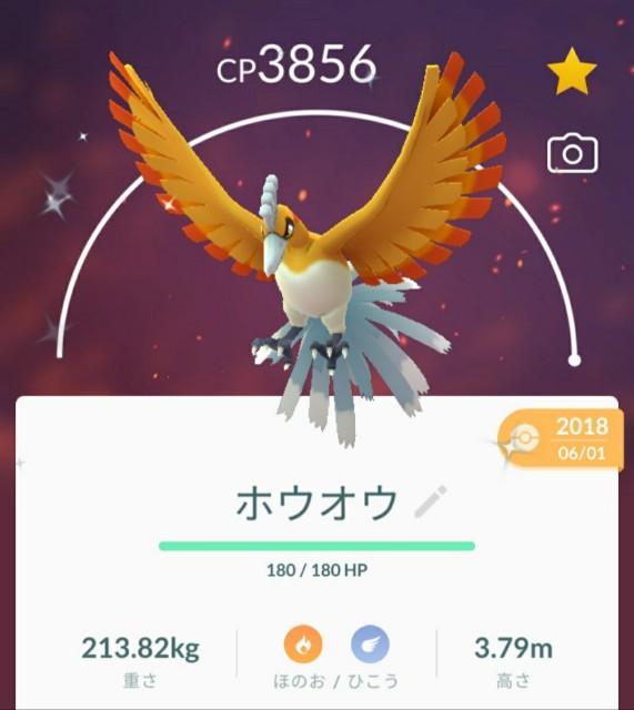 f:id:daichipokego777:20200702142801j:image