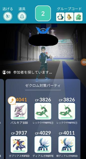 f:id:daichipokego777:20200704110737j:image