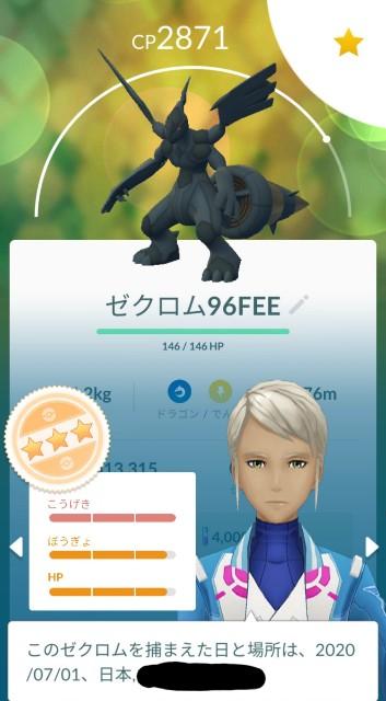 f:id:daichipokego777:20200704113301j:image
