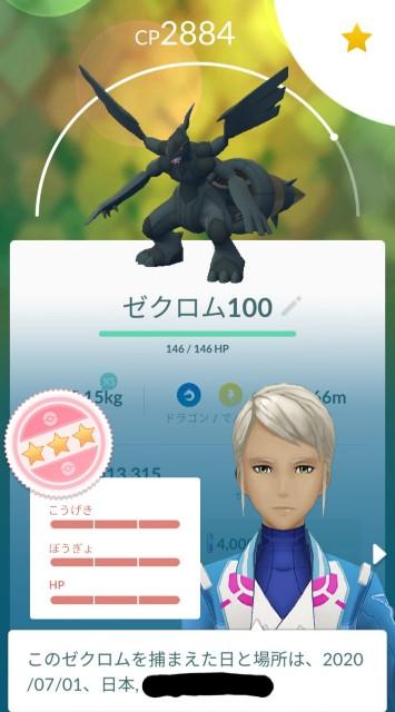 f:id:daichipokego777:20200704120807j:image
