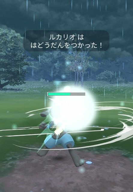 f:id:daichipokego777:20200706131640j:image