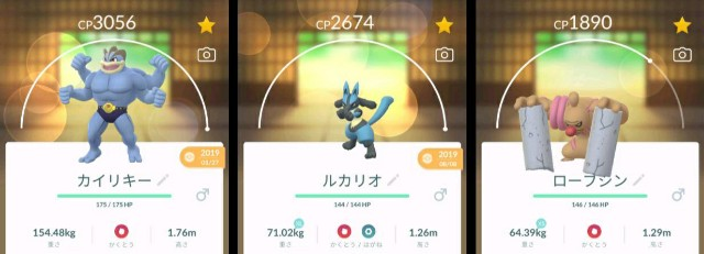 f:id:daichipokego777:20200706131648j:image