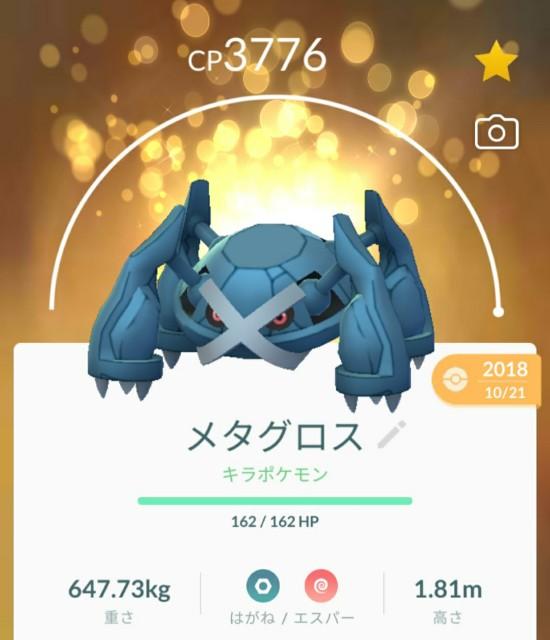 f:id:daichipokego777:20200706132510j:image
