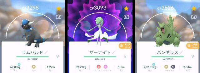 f:id:daichipokego777:20200706133022j:image