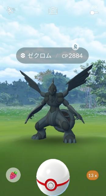 f:id:daichipokego777:20200706185213j:image