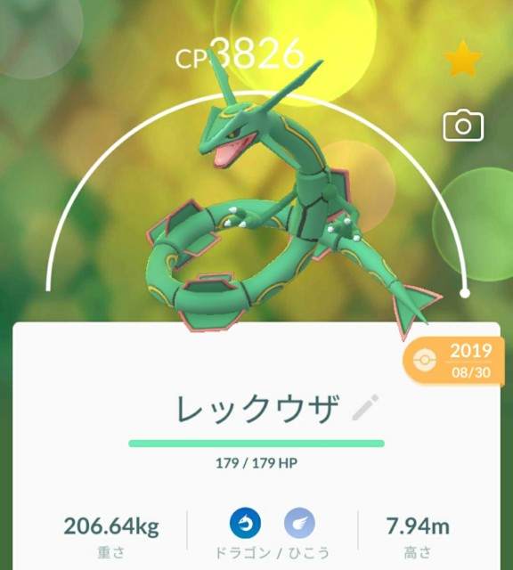 f:id:daichipokego777:20200706185232j:image