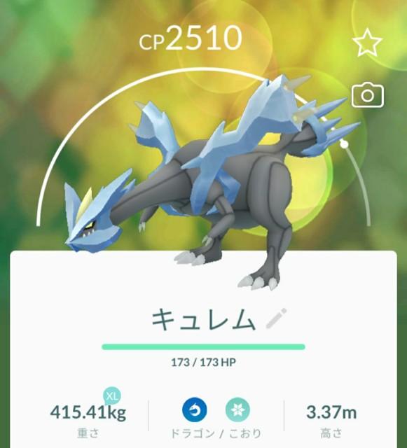 f:id:daichipokego777:20200708110252j:image