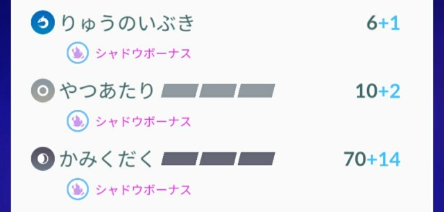 f:id:daichipokego777:20200711114202j:image