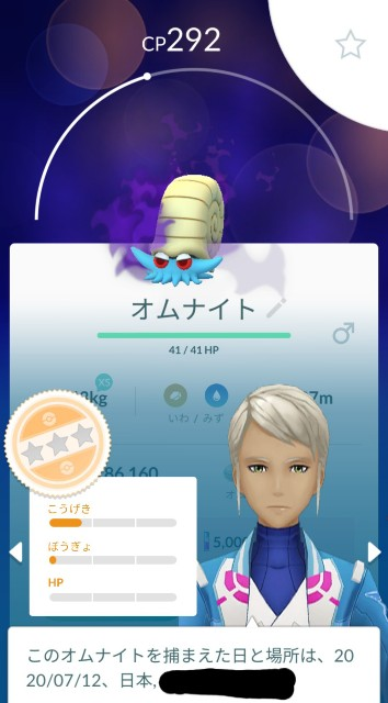 f:id:daichipokego777:20200712170149j:image