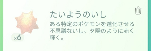 f:id:daichipokego777:20200717141933j:image