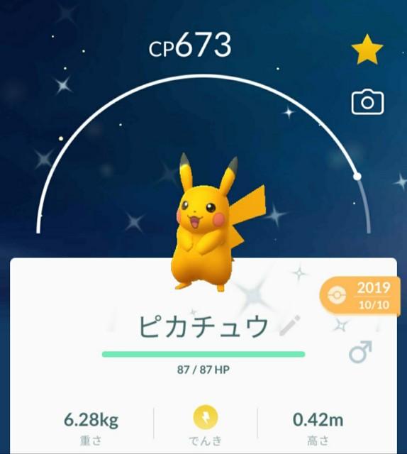 f:id:daichipokego777:20200717150954j:image