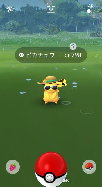 f:id:daichipokego777:20200717151132j:image