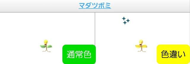 f:id:daichipokego777:20200717180425j:image