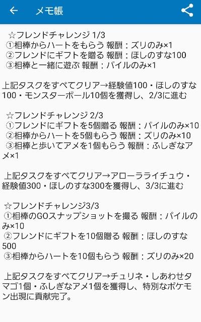 f:id:daichipokego777:20200717185551j:image