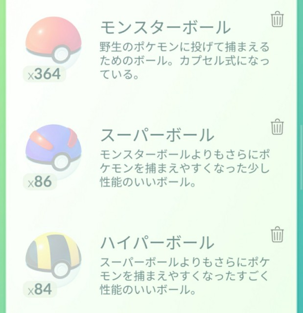 f:id:daichipokego777:20200718190751j:image