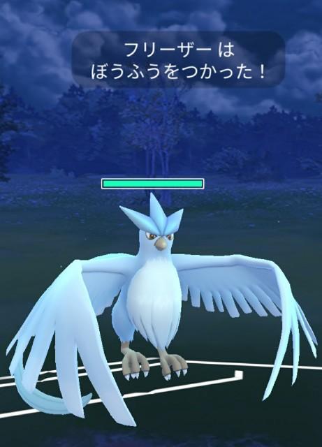 f:id:daichipokego777:20200724224345j:image