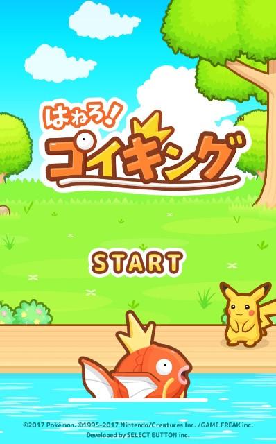 f:id:daichipokego777:20200725001711j:image