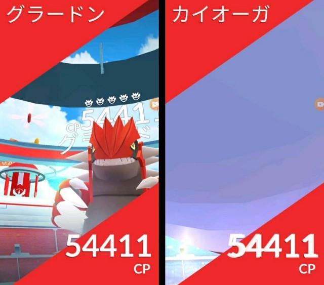 f:id:daichipokego777:20200726000815j:image